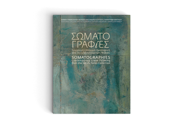 Catalogue: Somatographies: Contemporary Greek Painting from the Sotiris Felios Collection